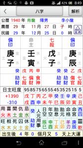 device-2013-11-28-084937