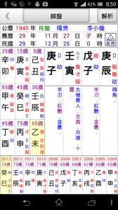 device-2013-11-28-085011