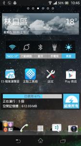 device-2013-12-06-104616