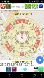 device-2015-02-04-075510