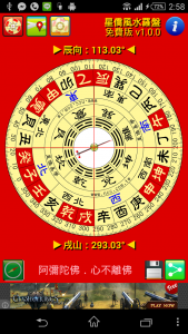 device-2015-02-04-145847