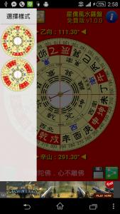 device-2015-02-04-145859