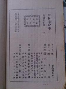 DSC_0140 (2)