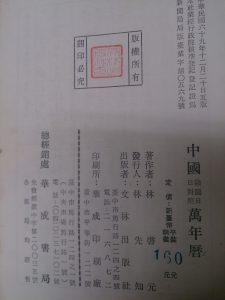 DSC_0141 (1)